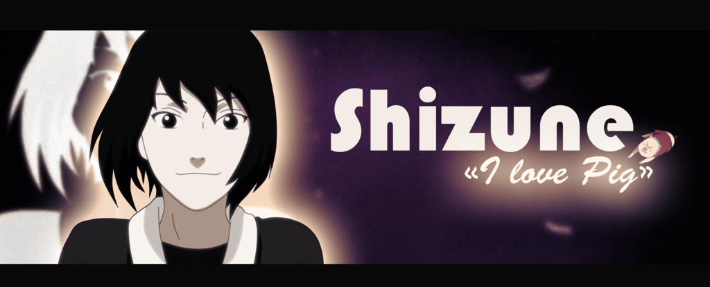 shizune_by_xtincell-d52cros par xtincell
