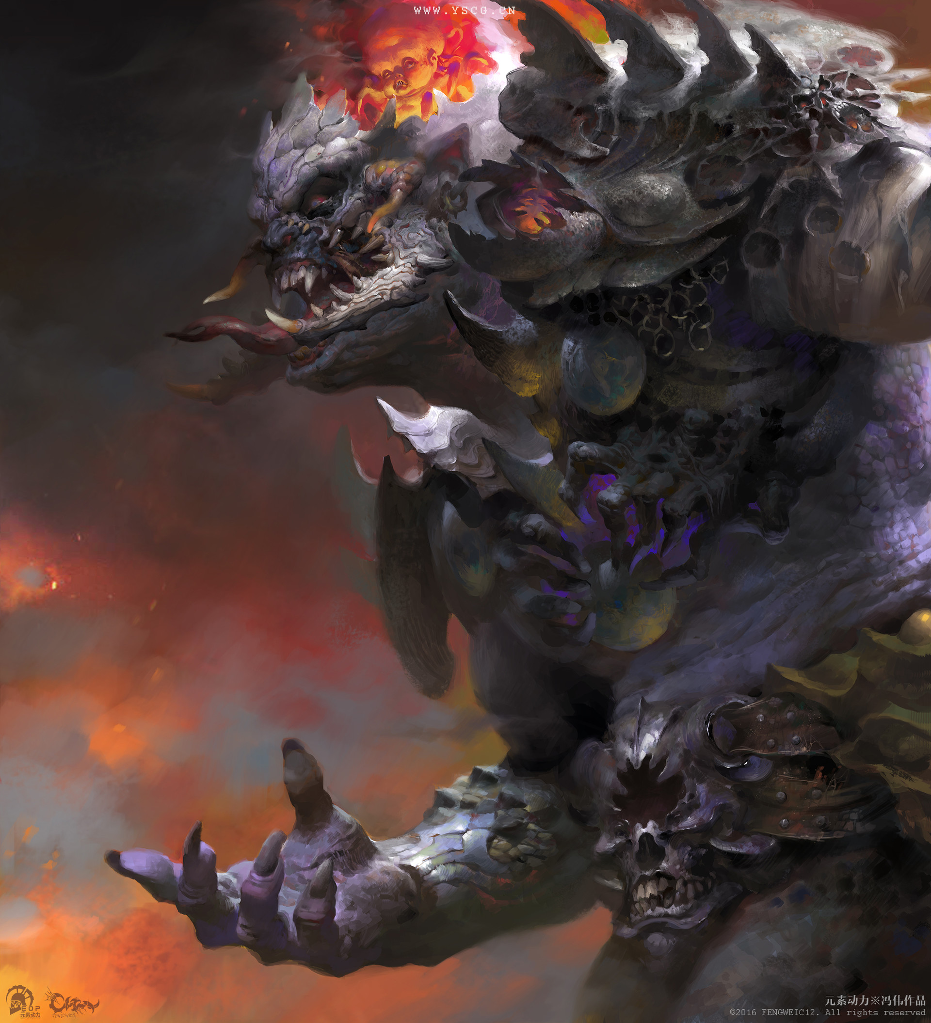 Wei Feng Digital Painting Illustration monster head